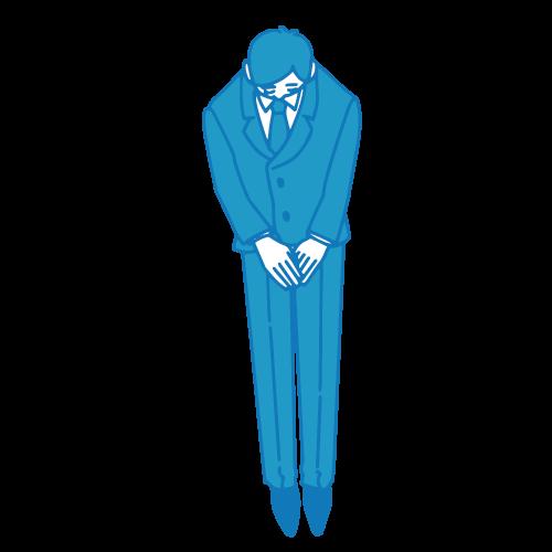 営業の男性イラスト(お辞儀)