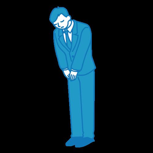 営業の男性イラスト(謝罪)