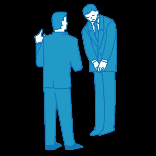 営業の男性イラスト(謝罪2)